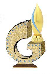 Фляжка в форме логотипа Газпрома
