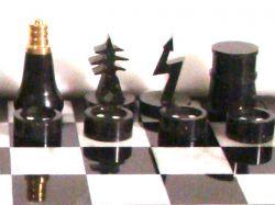 """Шахматы """"Энергетика""""."""